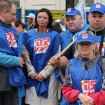 Manifestacja 2013_4